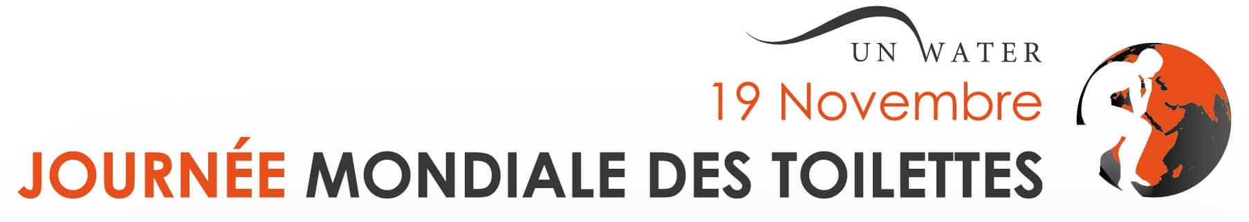 Logo journée mondiale des toilettes 2020